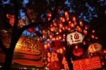 RestaurantsignsnorthernBeijing
